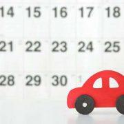 1年だけ車が必要!カーリースで1年間のリース契約って可能なの?