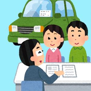 グーネット定額乗りマガジン編集部