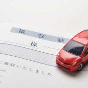 個人事業主は車のリースがおすすめ?メリットやデメリットを紹介!