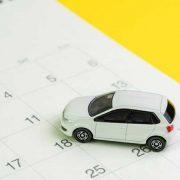 車のリースの契約期間どう選ぶ?自分に合った契約期間を見つけよう!